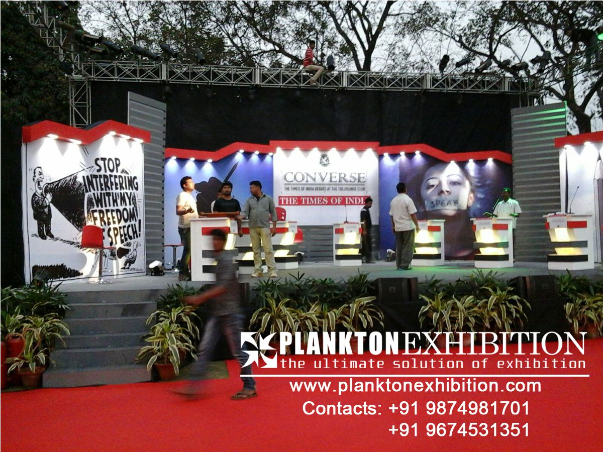 Exhibition Stall in Assam