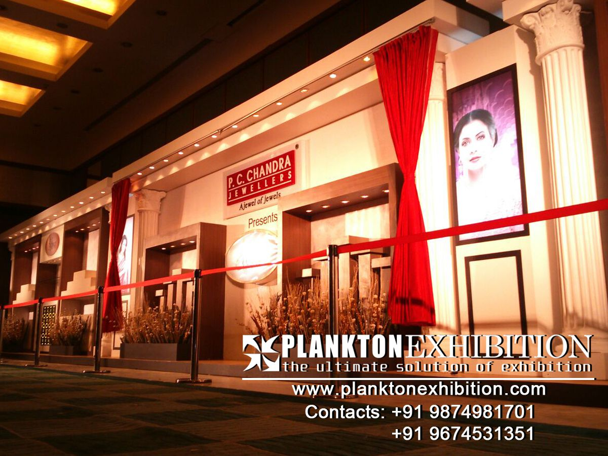 Event fabrication services in Assam